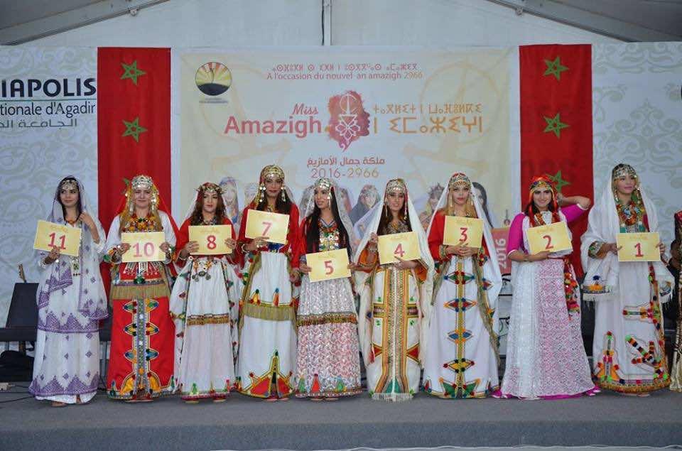 Amazigh beauty contest