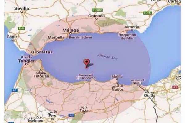 Earthquake in Morocco