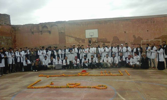 Moroccan Teacher Trainees at the mercy of Precarious Decrees