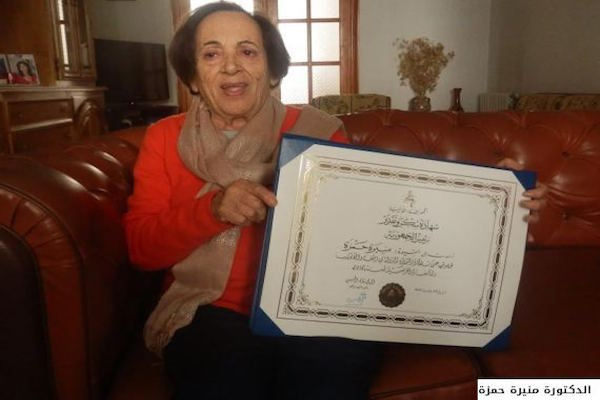 Munira Hamza is the only Tunisian and Arab woman to have attained such an achievement at such an advanced age.