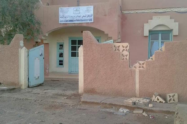 Southeast Morocco:Pregnant Women, Infants Face Death Due to Lack of Medical Care
