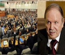 Algeria Enacts Controversial Constitutional Reforms Without Referendum