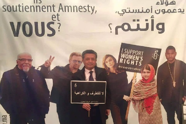Amnesty International-Morocco Calls for Cultural Front against Terrorism,