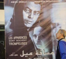 Moroccan Film Wins Gold Award in Luxor Egyptian and European Film Festival