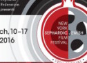 Morocco Represented in New York Sephardic Jewish Film Festival