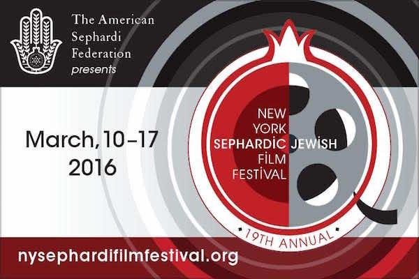 Sephardic Film Festival