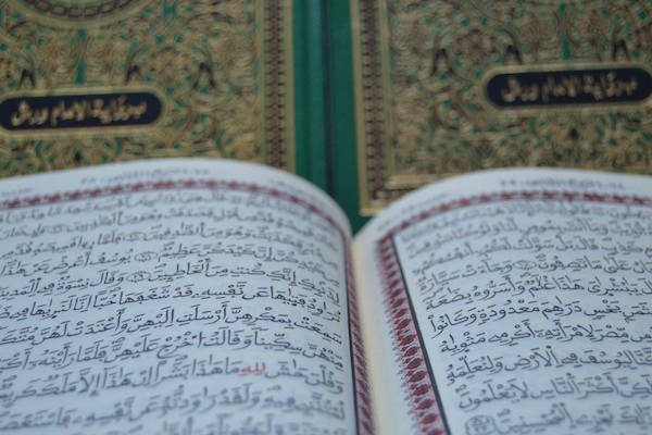 Quran, Muslims Holy book