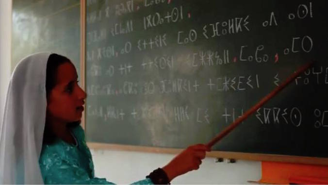 Teaching Tamazight in schools situated in Amazigh areas