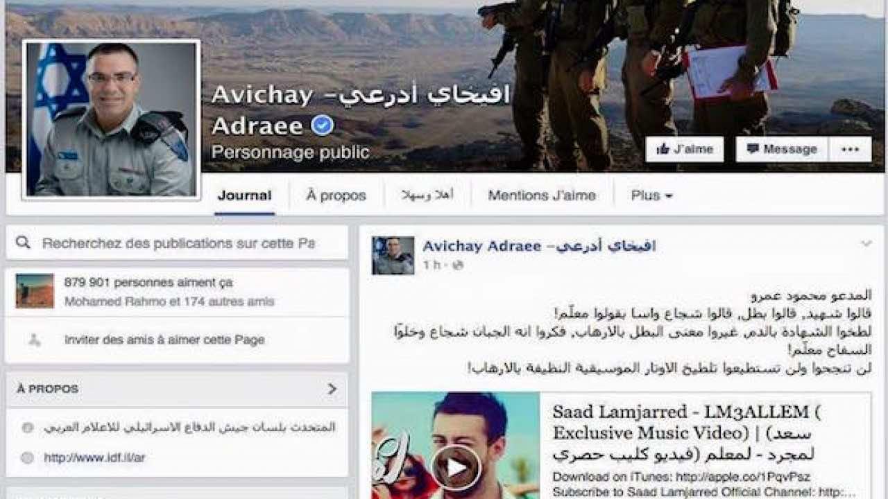 Uproar After Israeli Army Spokesperson Misuses Lyrics of