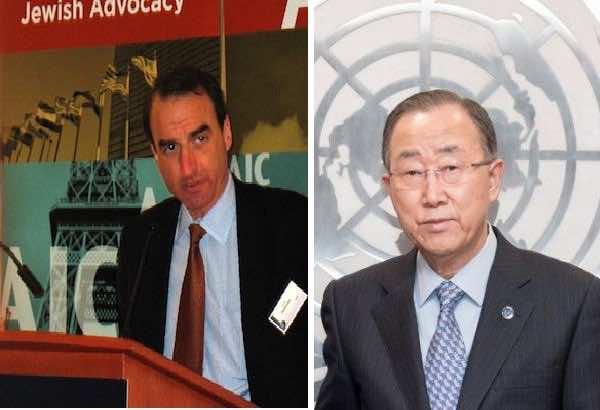 American Jewish Committee Slams Ban Ki-moon's Ignorance of Moroccan History