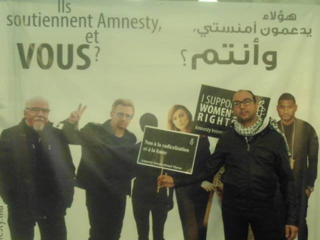 Amnesty International-Morocco Calls for Cultural Front against Terrorism