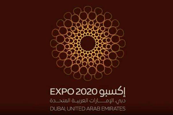 Dubai Expo 2020 Logo Unveiled