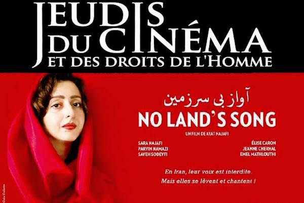 "Human Rights Cinema Thursday: ""No Land's Song"""