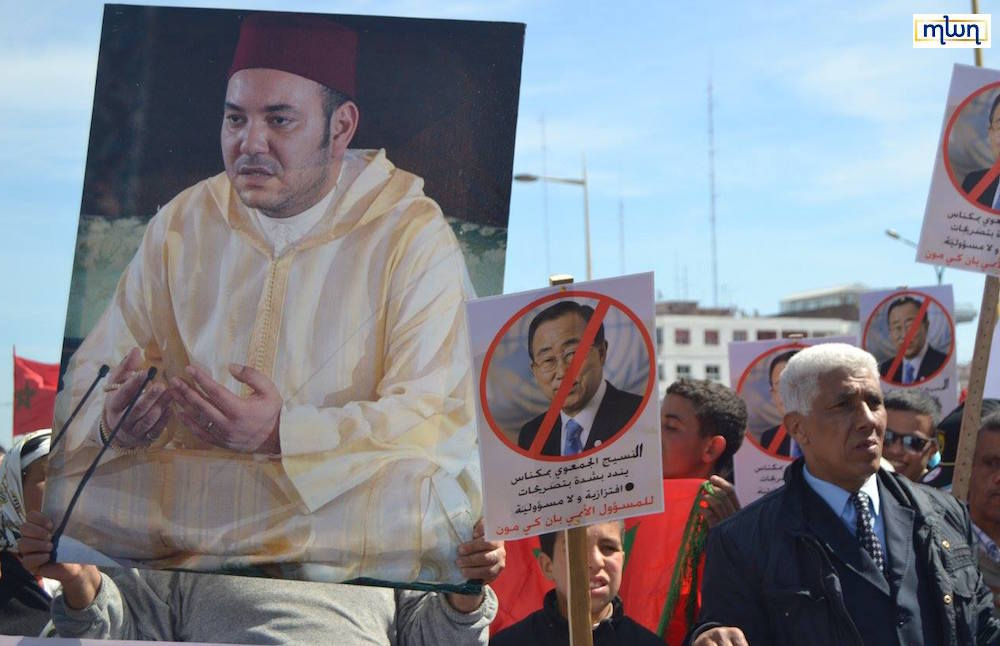 In Pictures- Moroccans Organize New Green March to Defend the Sahara