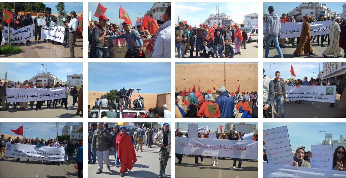 In Pictures: Moroccans Organize New Green March to Defend the Sahara
