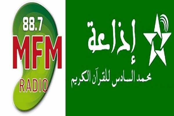 Mohammed VI Radio