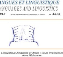 Publication of the 36th Issue of the International Journal Languages and Linguistics