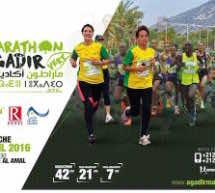 Agadir to Host the Fourth Annual International Green Marathon on 24 April