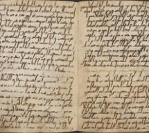 British Library's Oldest Quran Copies Now Online