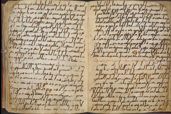 British Library's Oldest Quran Copies Now Online