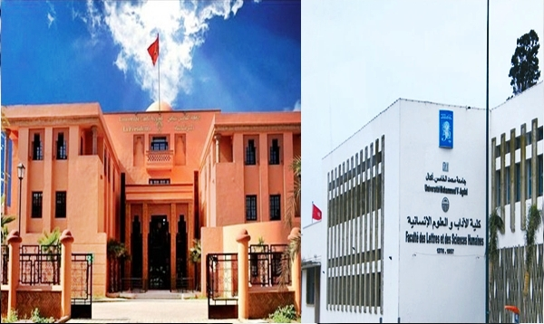 Cadi Ayyad University of Marrakech (UCAM) and the Mohammed V University of Rabat