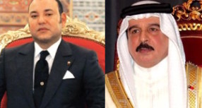 Bahraini Ministerial Council Welcomes King Mohammed 's Visit to Bahrain