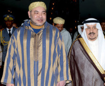 GCC's Security is Intrinsic Part of Morocco's Security: King Mohammed VI