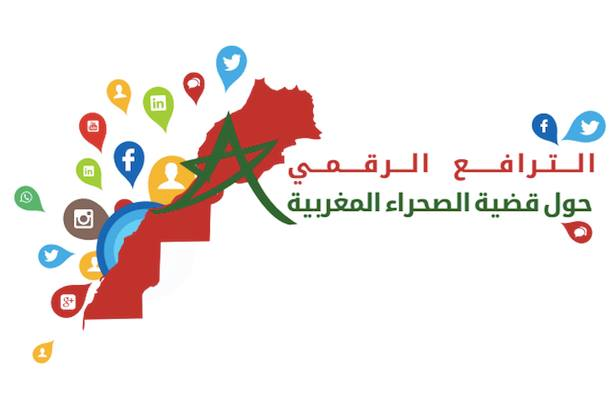 Program to Train Youths to Defend Moroccan Stance on Sahara Accepting Applications
