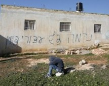 """Six Jewish """"Terrorists"""" Arrested for Attacking Palestinians in West Bank"""