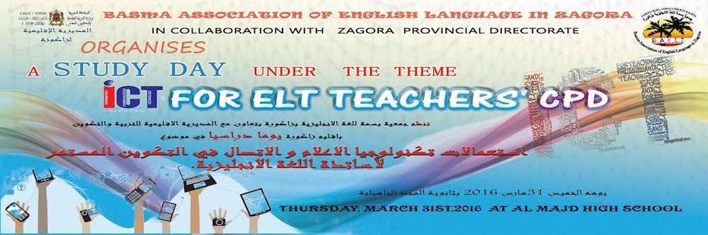 Zagora Hosts English Language Study Day for Teachers