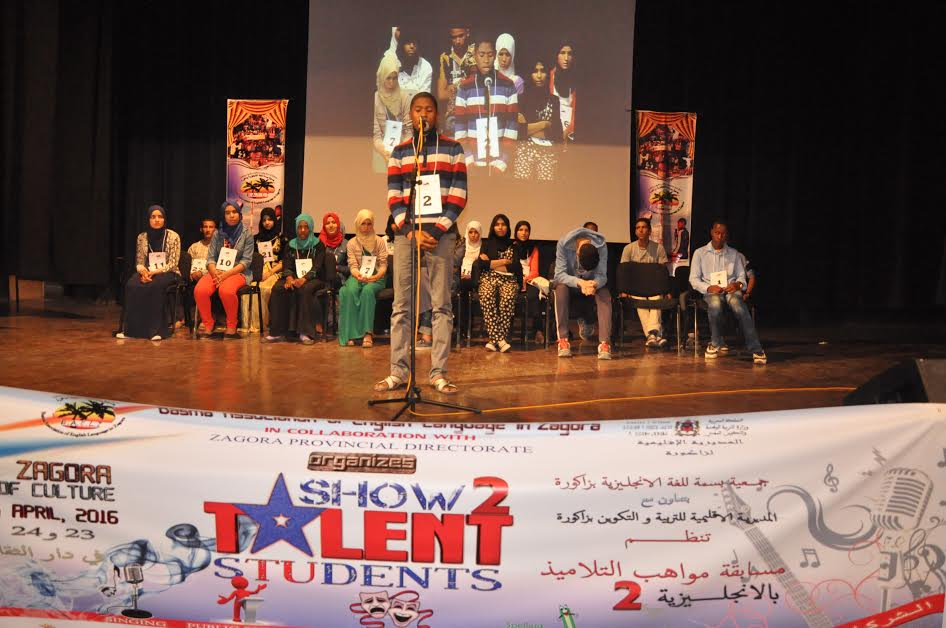Zagora Hosts Students' Talent Show