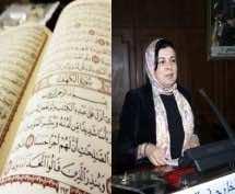Moroccan Scholar: Quran Verses Guarantee Gender Equality in Inheritance