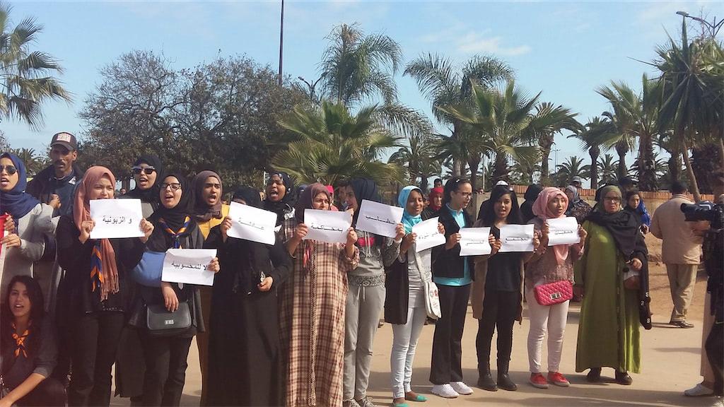 protestors against boutazout