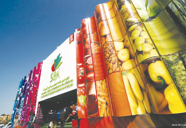 the 13th edition of Morocco's International Agriculture Fair (SIAM 2016)