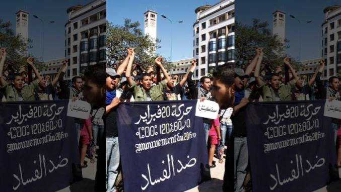 20 Février Moroccan movement denouncing corruption during the Arab Spring