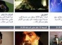 Almost 96% of Movies on Morocco's Channel Al Oula Are in Darija