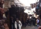 Documentary: Fez, Leather's Capital