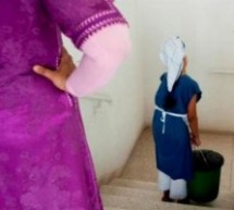 Morocco: Petition Launched Against Bill Authorizing Maids to Work at Age 16