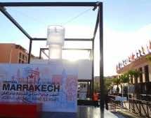 16th Marrakech International Film Festival to Be Held on December 2-10