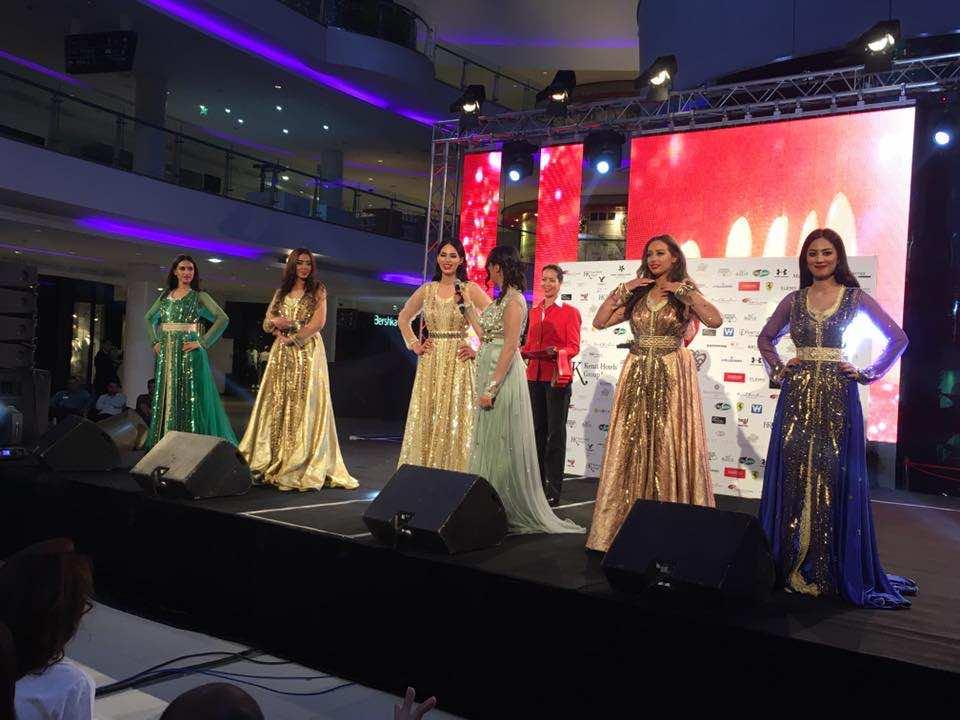 Miss Morocco 2016