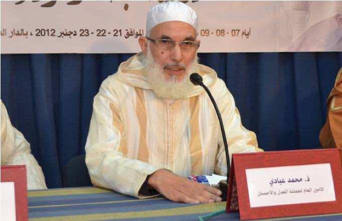 Mohamed Abbadi, spiritual guide of Al-'Adl wa al-Ihsan