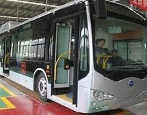 Morocco's Banque Populaire to Invest MAD 1.2 Billion to Manufacture Electric Buses