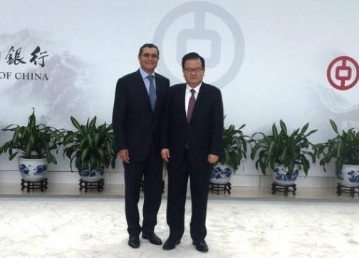 Said Ibrahimi along with an official from Bank of China