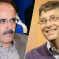 Tangier Region Still in Talks for $100 Million Project with Bill Gates, IDB: PAM
