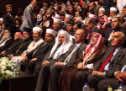 Morocco Participates in International Conference on Al Quds Al-Sharif in Dakar