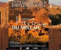 'Tinghir-Jerusalem' Opens Moroccan Judaism Movie Week in Berlin