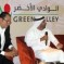 UAE's Green Valley to Invest MAD 3 Billion in Morocco