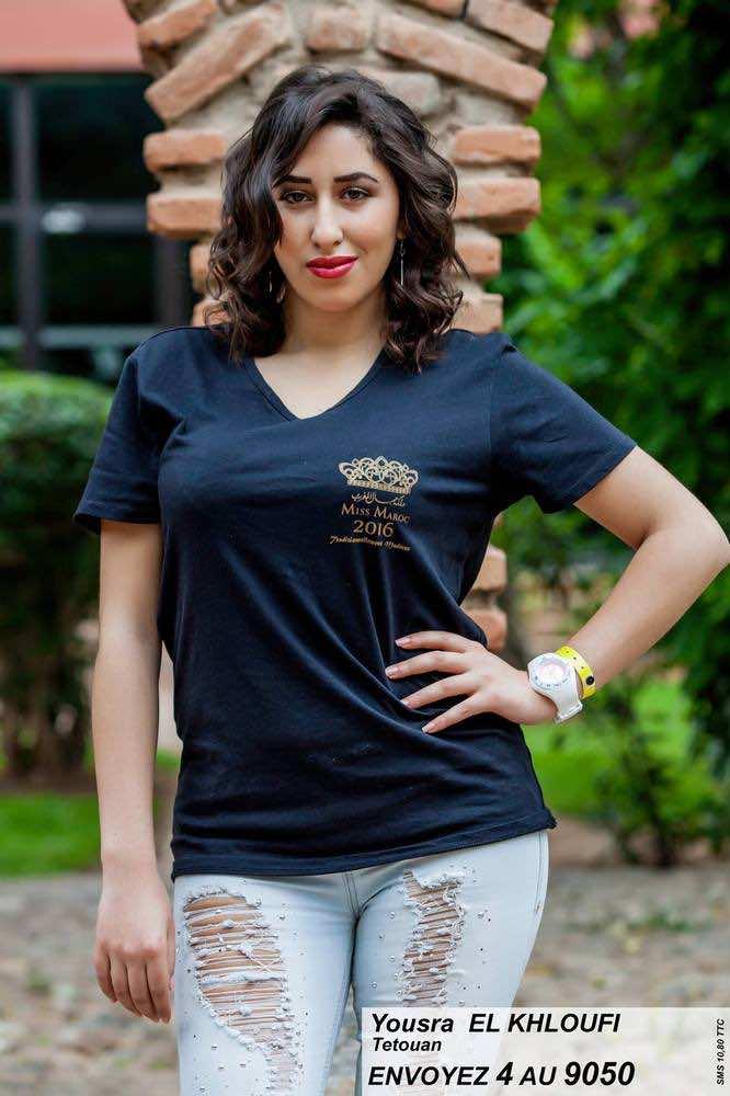Yousra El Kheloufi