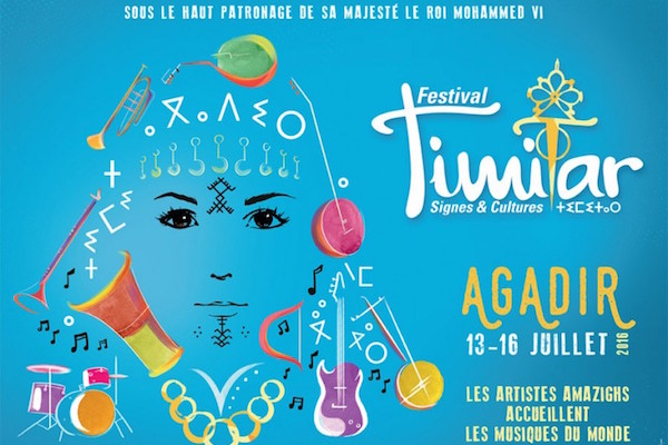 Agadir to Host the 13th Annual Timitar Festival