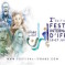 Festival of Ifrane Will Feature Moroccan Celebrities
